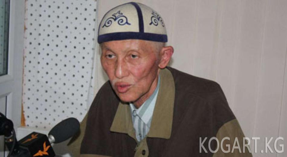 Дастан Сарыгулов УКМКга камалды