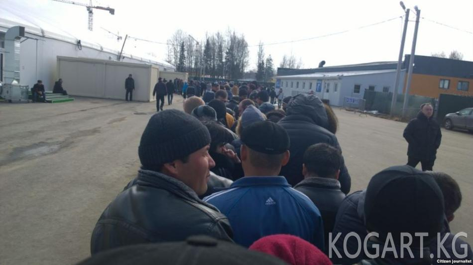 """Орусияда 7 миң кыргызстандык """"кара тизмеден"""" чыгарылды"""