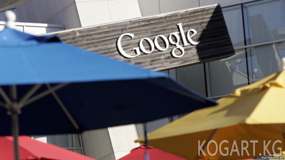 Евробиримдик Google корпорациясына 5 миллиард доллар айып салды