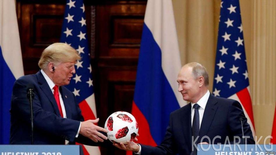 Трамп: Путин менен эки өлкөгө пайда алып келе турган маселелер жөнүндө...