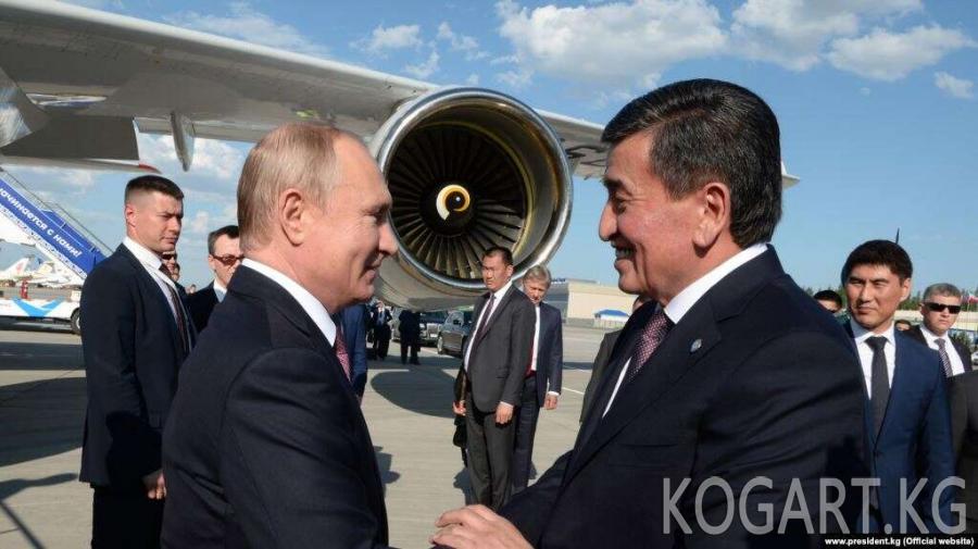 Кыргыз-орус президенттери аймактагы коопсуздукту талкуулашат