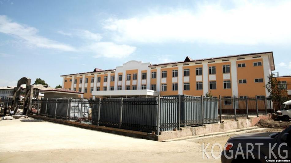 Ошто Өзбекстан курган мектеп быйыл ачылат