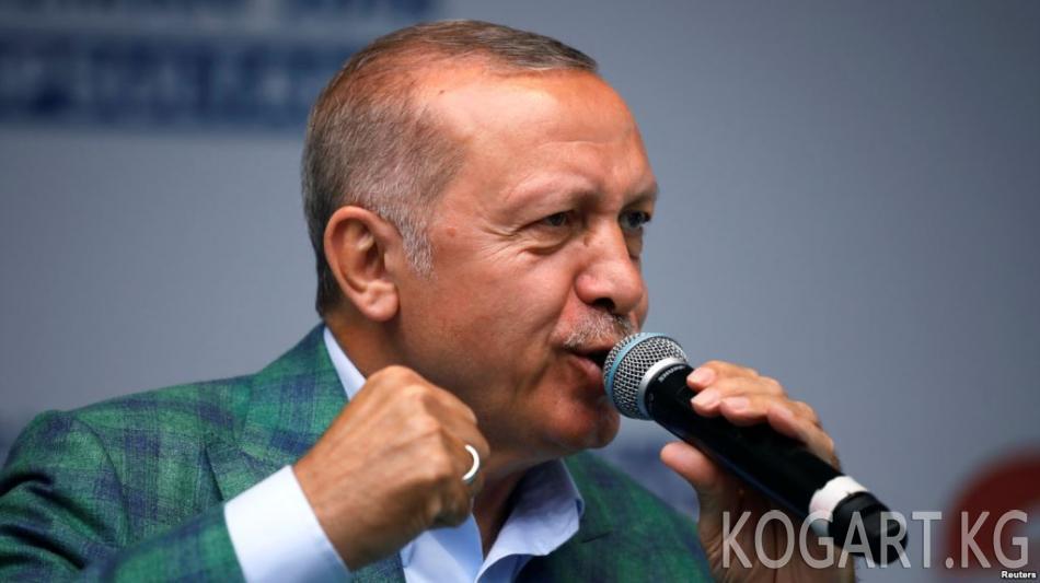 Эрдоган: АКШ маанилүү өнөктөшүнөн ажырап калышы мүмкүн