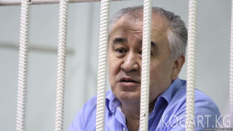 Өмүрбек Текебаев абактан ооруканага которулду