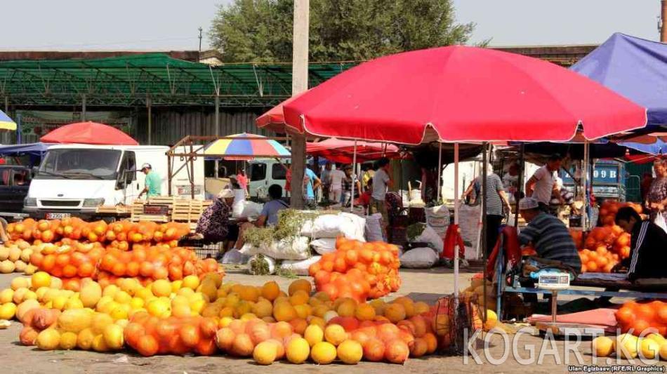 ЕАЭБ: Орусия Кыргызстанга азык-түлүктөрдү кайра кайтарууда