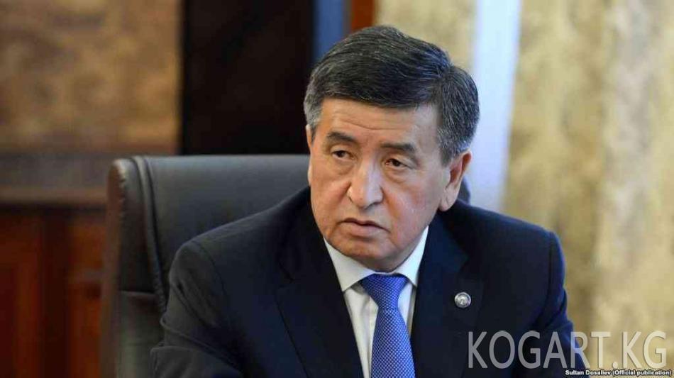Кыргызстан менен Түркмөнстан стратегиялык өнөктөш болууга...