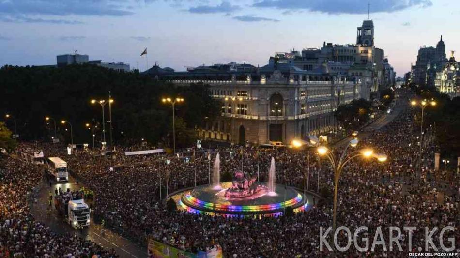 Испанияда ЛГБТ өкүлдөрү үчүн карылар үйү ачылат
