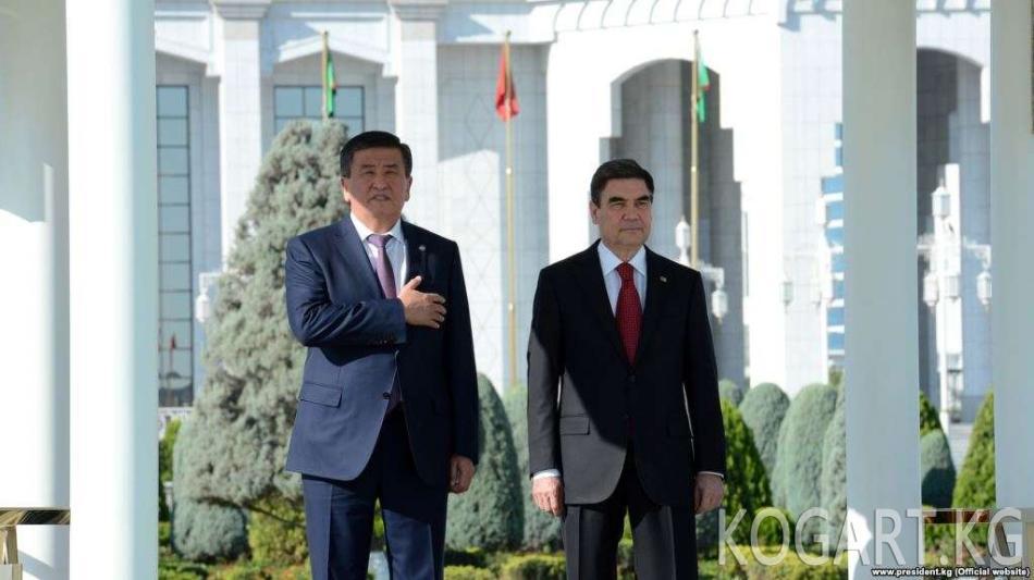Жээнбеков: Кыргыз-түркмөн достугунун жаңы барагы ачылууда