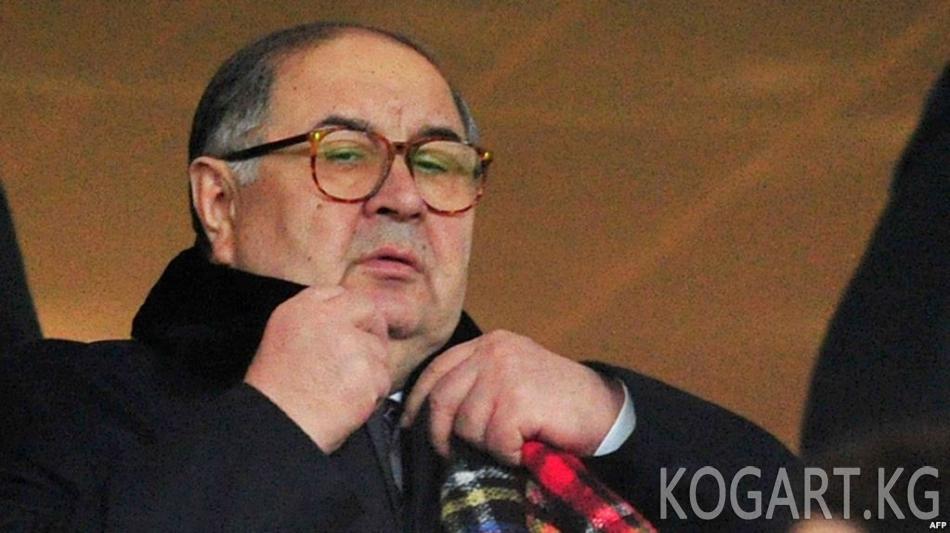 Алишер Усманов «Пахтакор» футбол клубуна 100 млн доллар бөлүп берүүгө...