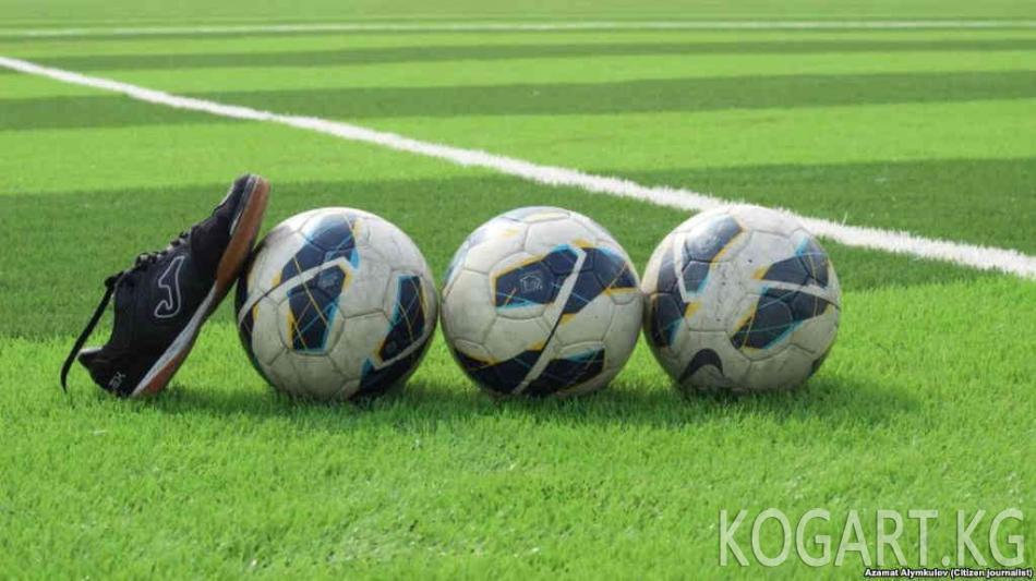 Кыргыз артисттери сентябрда Ташкентке футбол ойногону барышат