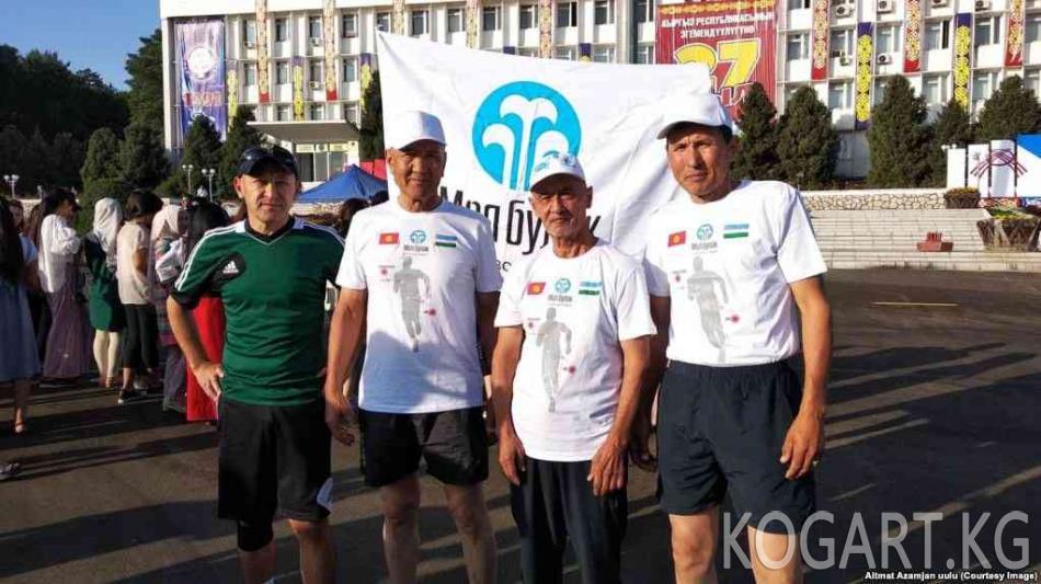 Үч кыргызстандык Оштон Ташкентке чейин чуркоо акциясын баштады