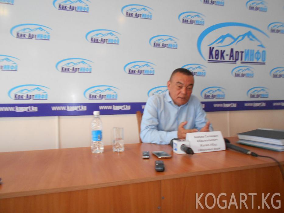 """Жалал-Абад шаарынын мэри Салайдин Авазов: """"Жергиликтүү бийликти шаар..."""