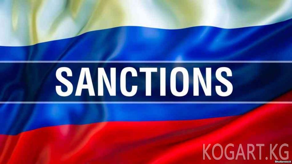 АКШнын Скрипалга байланыштуу Орусияга киргизген санкциясы күчүнө...