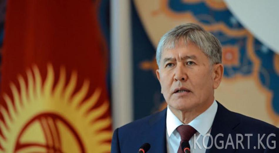 Атамбаев: күч менен террорчулук көйгөйүн чечүү мүмкүн эмес