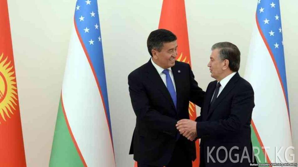 Кыргызстанга өзбек президенти келээри кабарланды