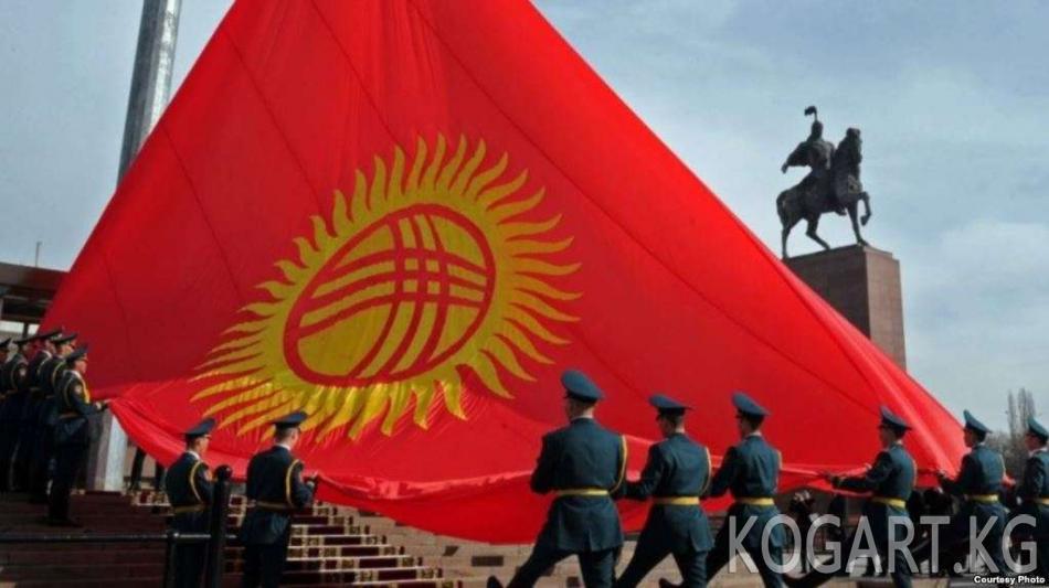 Кыргызстандын эгемендик алганына 27 жыл толду