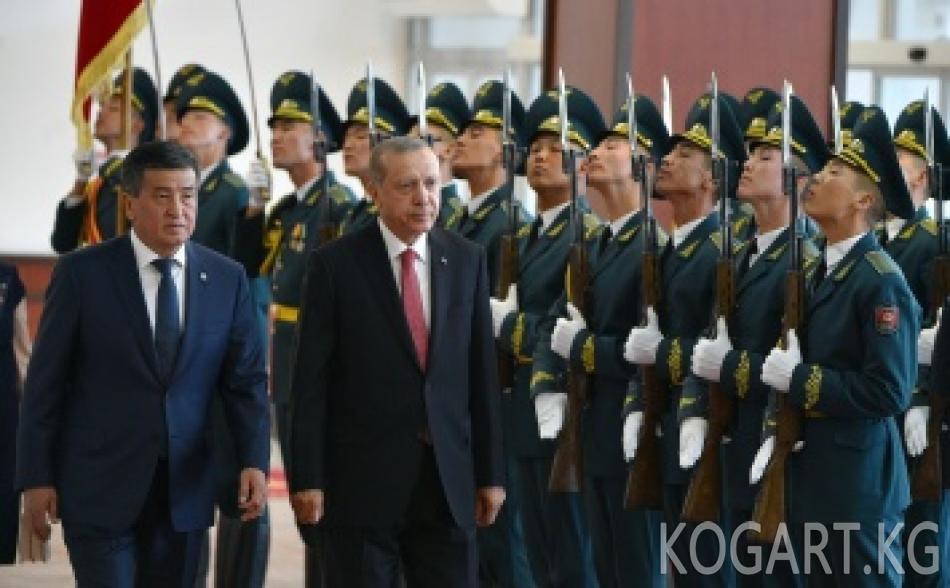 Түркия Президенти Режеп Тайып Эрдоган эки күндүк расмий визит менен...
