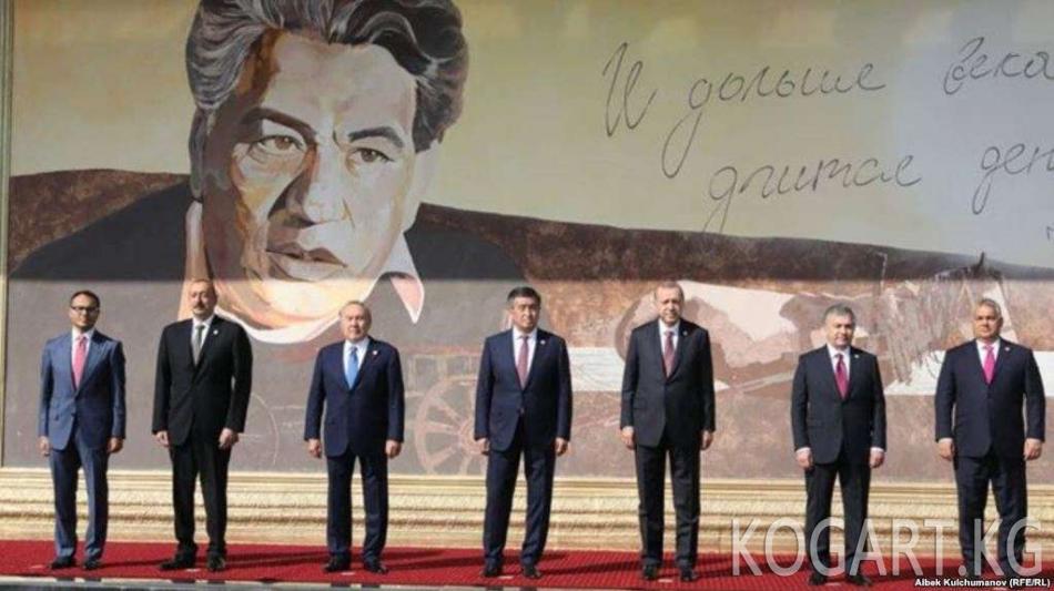 Чолпон-Атада Түрк тилдүү мамлекеттердин алтынчы саммити өтүп жатат