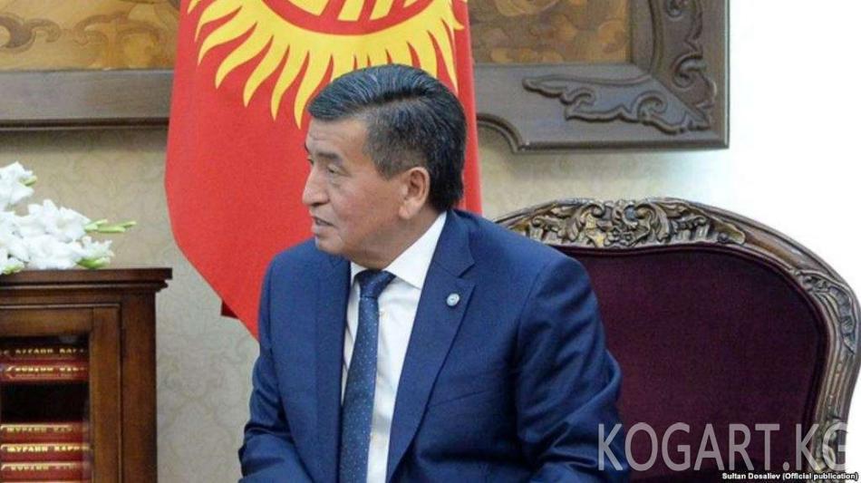 Жээнбеков: түрк кеңешине Өзбекстандын кошулушу жаңы дем берет