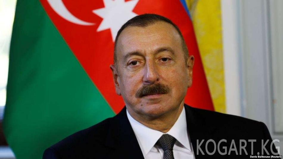 Алиев Чолпон-Атадагы саммитте Тоолук Карабак маселесин көтөрдү