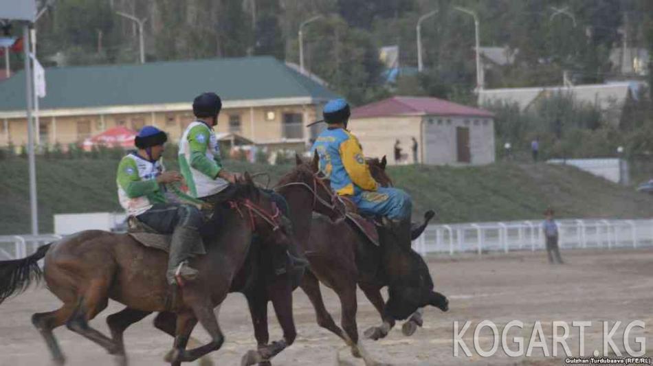 ДКО-2018: финалда кыргыз жана өзбек көкбөрүчүлөрү ойнойт
