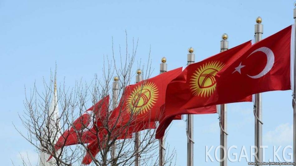 Сагынбаев: Түркия 130 кишиден турган