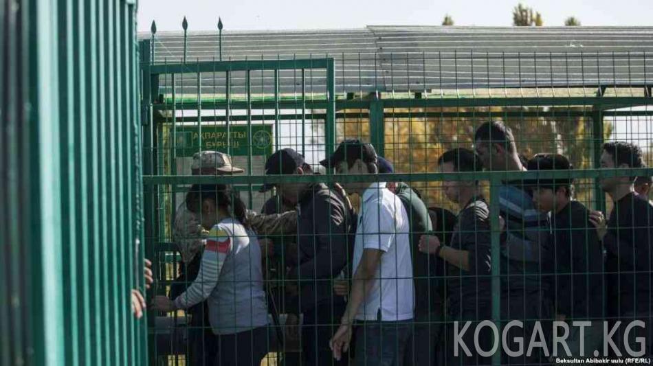 Казак мажилиси Кыргызстан менен чек араны демаркациялоо келишимин...