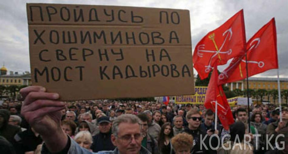 Нева шаарындагы көпүрөгө Кадыровдун ысымы ыйгарылды