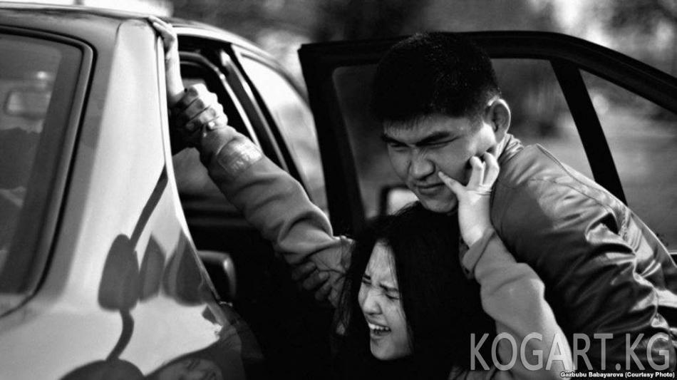 БУУнун комитети Кыргызстанды аялдардын укугун коргоого үндөдү