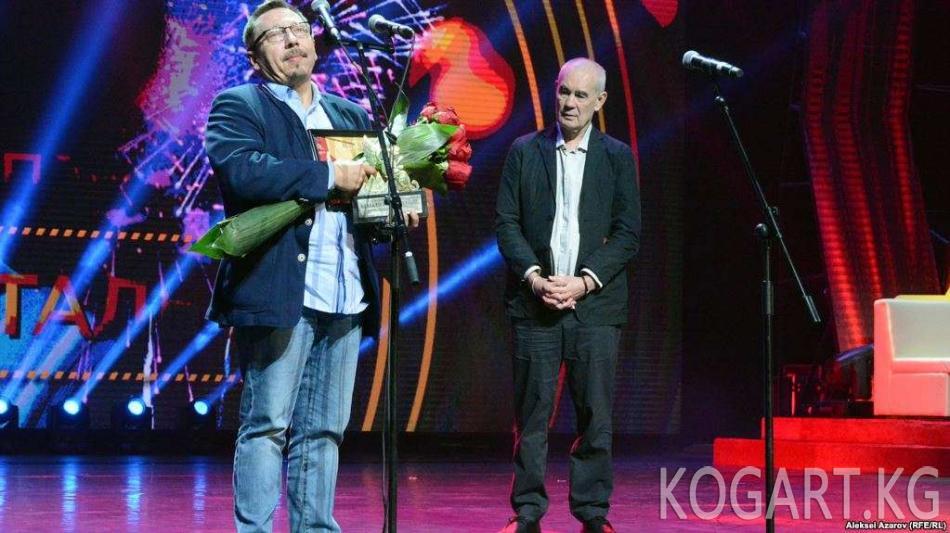 Алматы кинофестивалынын гран-приси «Хрусталь» тасмасына берилди