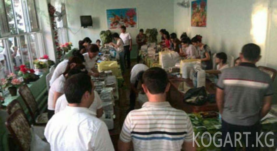 Беткапчан адамдар өзбек ишкеринин кеңсесин тинтти