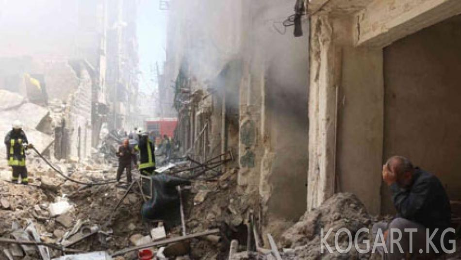 Орусия Алепподо 48 сааттык жарашуу жарыялады