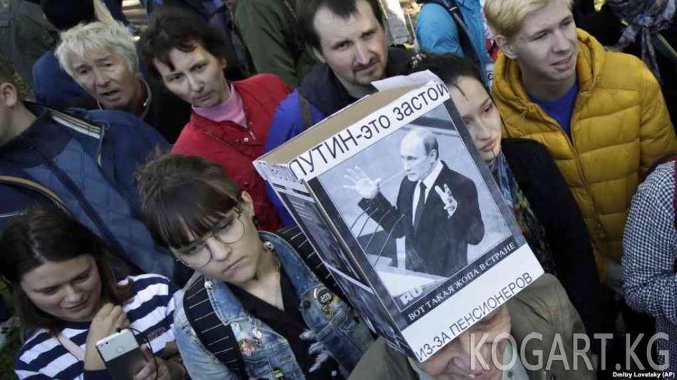 Путин пенсия реформасы жөнүндө мыйзам топтомуна кол койду