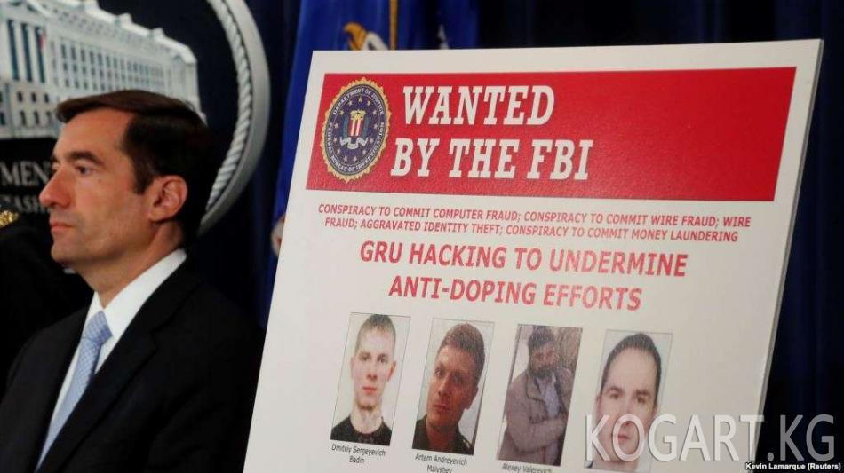 АКШ жети орусиялыкты киберчабуулдарга айыптады