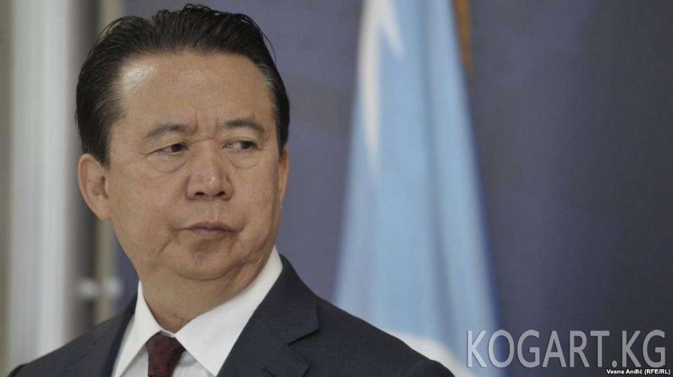 Интерполдун президенти Мэн Хунвэй кызматтан алынды