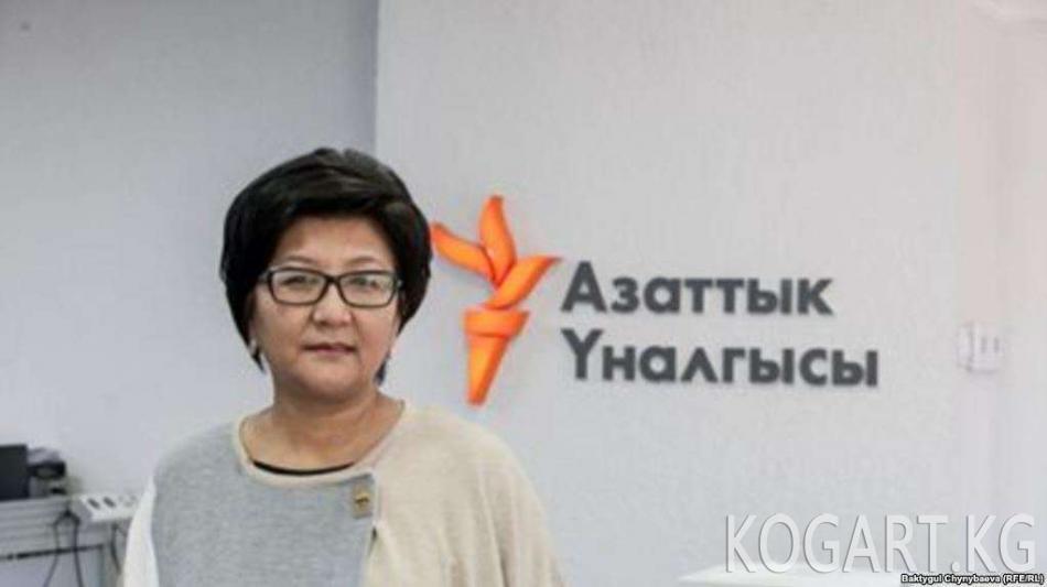 Социалдык өнүгүү министри Таалайкүл Исакунова кызматынан кетти