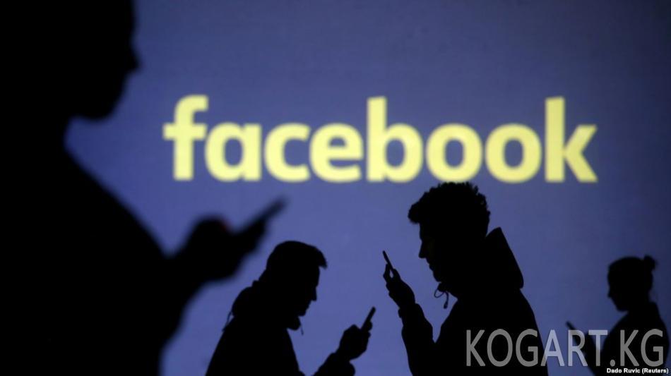 Фейсбук Орусияда ондогон аккаунттарды жапты