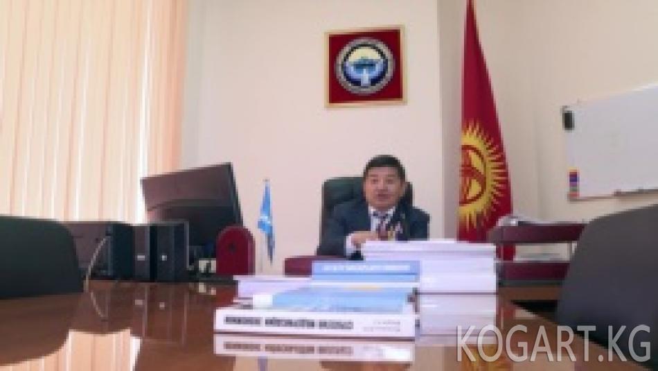 Кыргыз окумуштууларынын диссертацияларынан плагиат табылууда