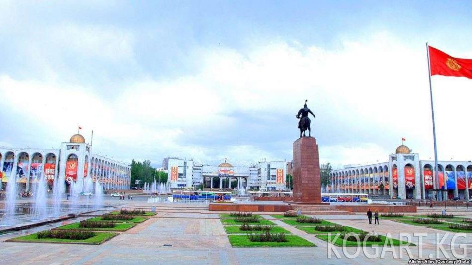 Бишкекте саясий-коомдук күчтөрдүн курултайы өтөт