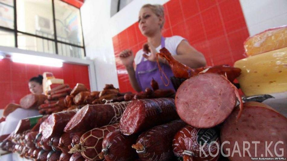 Казакстан Кыргызстандан барган этке киргизген чектөөнү алды