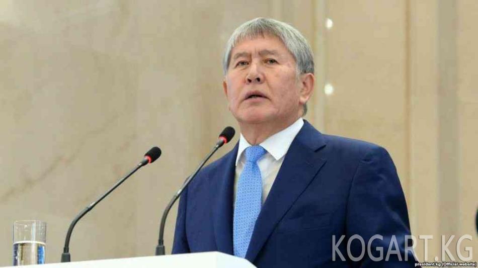 Жолдубаева: Атамбаев Кыргызстанга сөзсүз кайтып келет