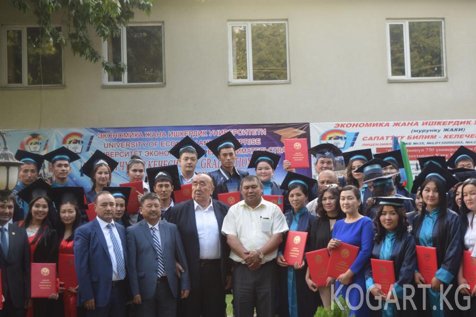 Экономика жана ишкердик университетинен 500 дөн ашуун бүтүрүүчү аяктап...