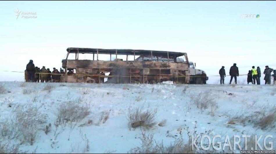 Актөбөдөгү автобус кырсыгы: айыпталуучулар үчүн катаал жаза талап кылынууда