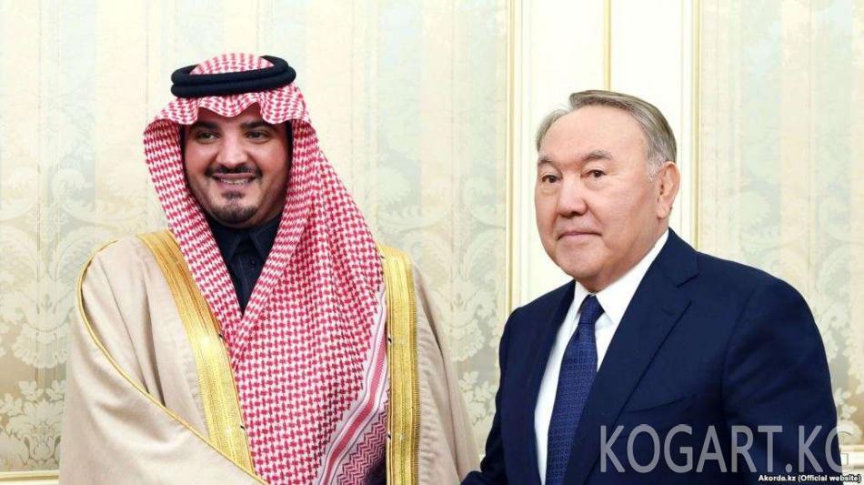 Назарбаев Сауд Арабияны маанилүү жана ишенимдүү өнөктөш деп атады