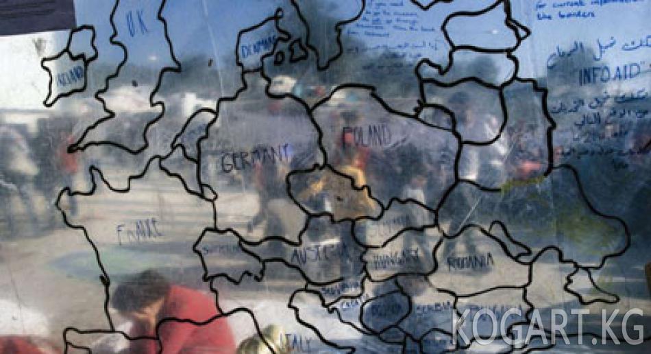Евробиримдик миграцияны алдын алуу учүн эки эсе көп каражат бөлөт