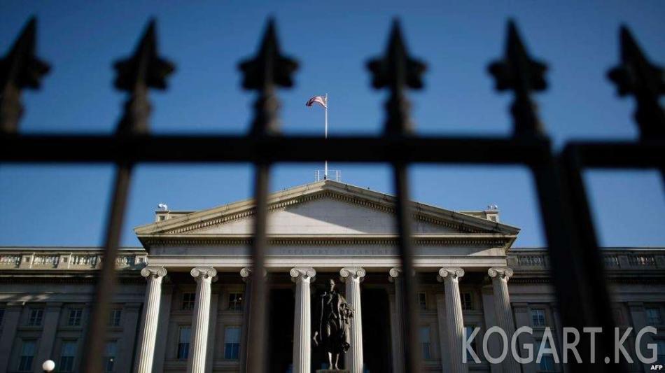 АКШнын Орусияга киргизген санкциясы кеңейтилди