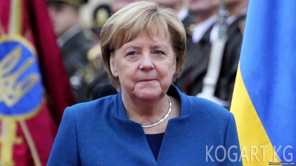 Ангела Меркель Европанын бирдиктүү армиясын түзүүнү сунуштады