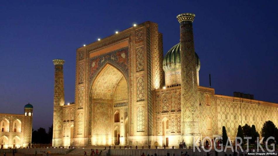Орусиядан Өзбекстанга туристтерди аз барышынын себептери аныкталды