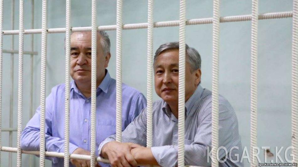 «Ата Мекен» Текебаевдин иши боюнча президентке кайрылды