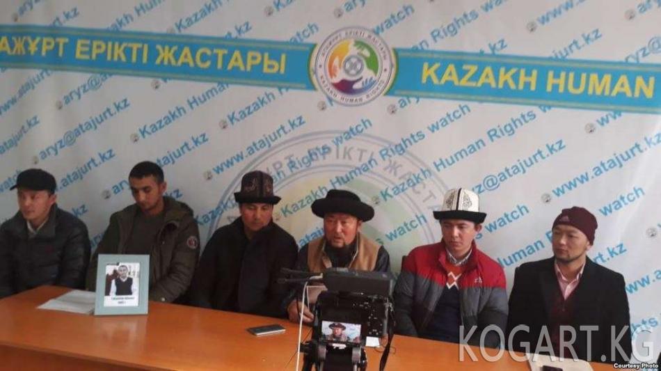 Кытайда жакындары камалган кыргыз-казак жарандары Алматыда жыйынга...